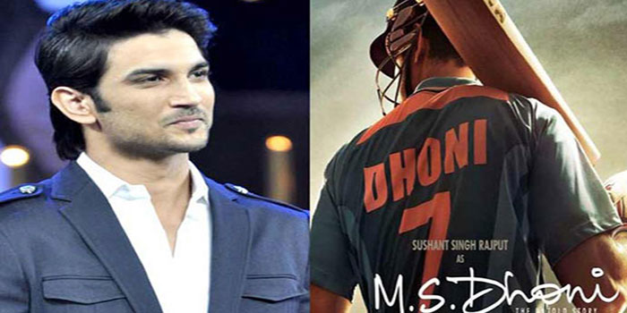 Want To Know About The Actors Playing A Role In MS Dhoni's Biopic? We Have A List. Check Them Out.