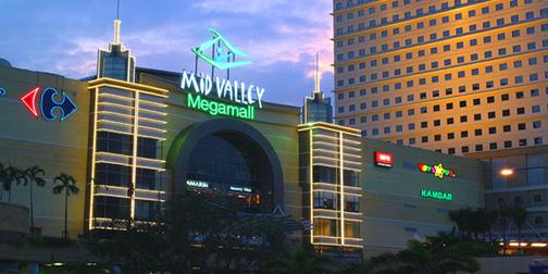 Mid Valley Megamall